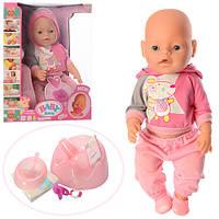 Детская кукла пупс Беби Борн: малыш как настоящий кушает, пьет, спит, ходит на горшочек