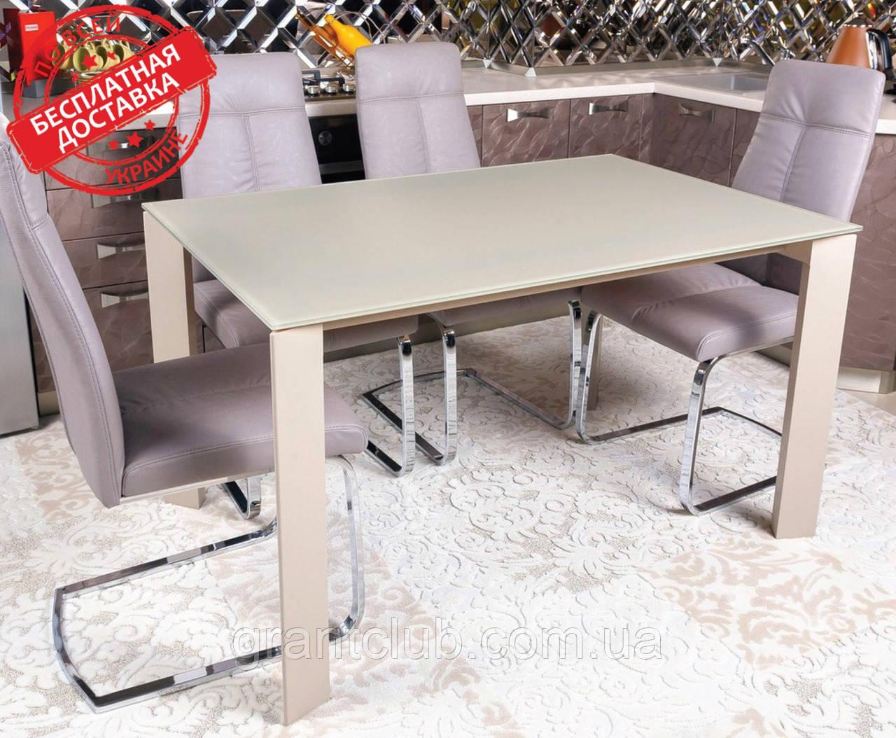 Обеденный стол BRISTOL B 130/200*85 капучино Nicolas (бесплатная доставка)