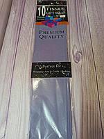 Бумага тишью, сирень 50*70 см, 10 листов