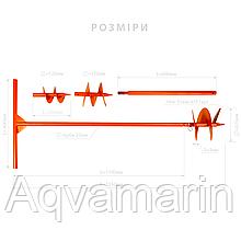 Бур садово-строительный metalMaster 120,170,220 мм с удлинителем (33353402)
