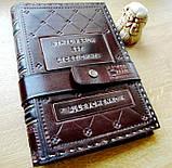 Блокнот ежедневник кожаный заказ надпись ручной работы формат A5 оригинальный подарок, фото 2