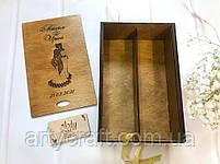 """Деревянная коробка для свадебных бокалов с гравировкой """"Молодожены"""" Дуб, фото 3"""