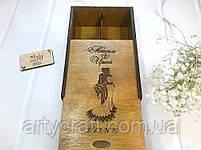 """Деревянная коробка для свадебных бокалов с гравировкой """"Молодожены"""" Дуб, фото 2"""