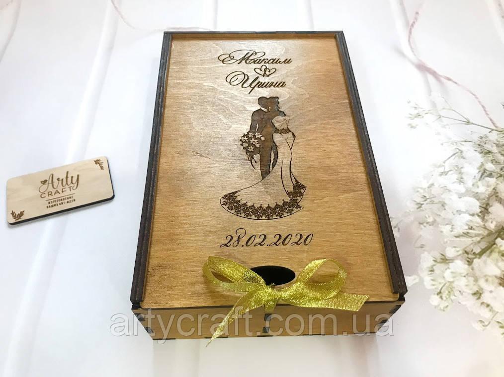 """Деревянная коробка для свадебных бокалов с гравировкой """"Молодожены"""" Дуб"""