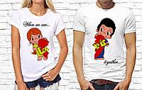 Мужская и женская футболка с принтом. Футболки с надписями