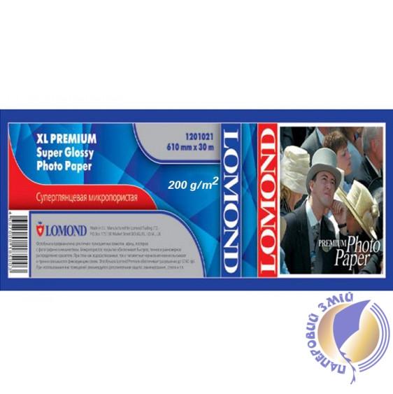 Бумага Lomond для струйных принтеров, Premium суперглянцевая, 200 г/м2, 610 мм х 30 метров