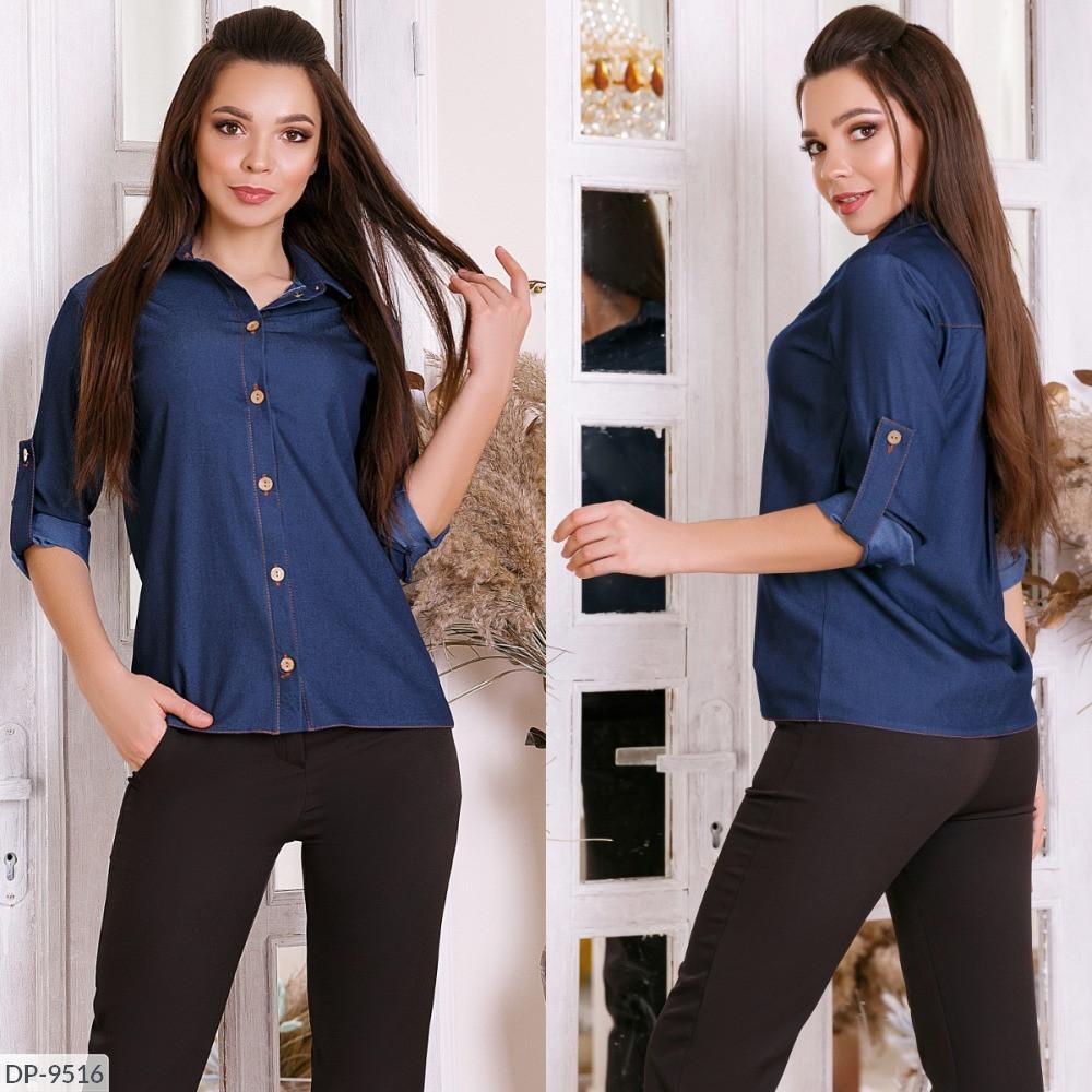 Рубашка, рукав трансформер, тёмный джинс, №205, 42-46р.