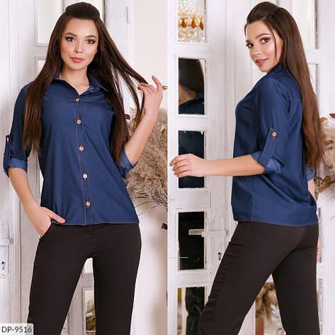 Рубашка, рукав трансформер, тёмный джинс, №205, 42-46р., фото 2