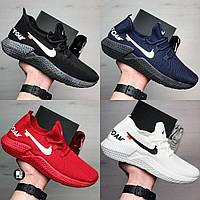 Женские кроссовки Найк Nike Foam.