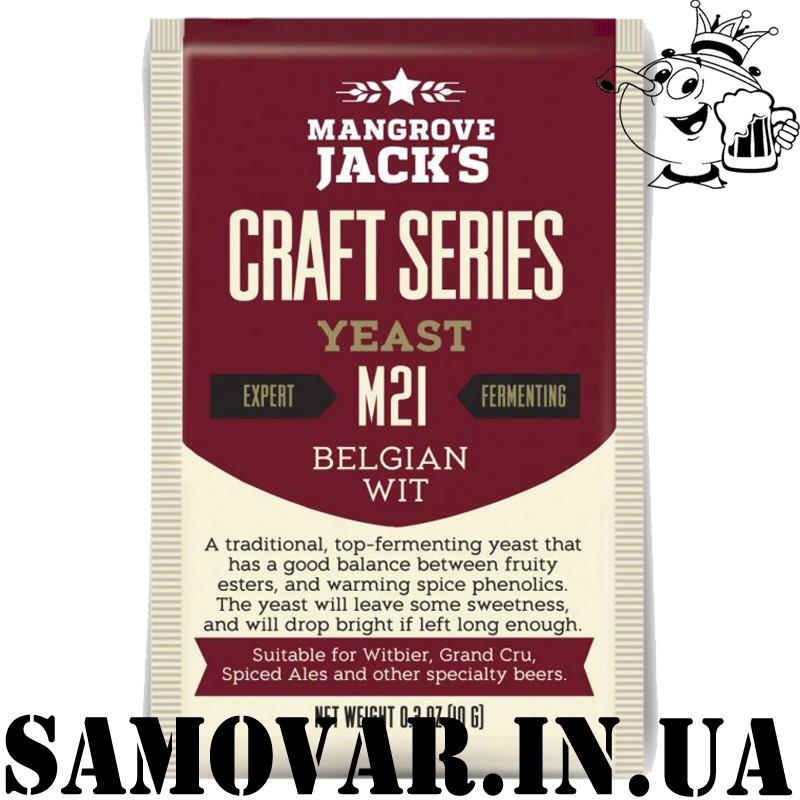 Mangrove Jack's Belgian Wit Yeast M21