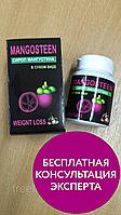 Мангостин Mangosteen сироп для похудения