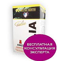 Talia - Шипучие таблетки для похудения Талия