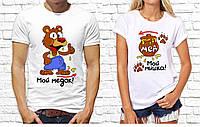 Мужская и женская футболка с принтом. Футболки с надписями, фото 1