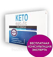 Keto Eat & Fit BHB - Комплекс для похудения на основе кетогенной диеты Кето Ит Энд Фит