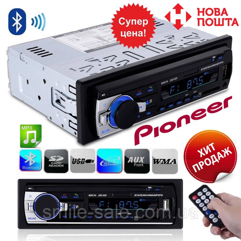 Мощная автомагнитола Pioneer JSD-520 с Bluetooth, 4*60 Вт! с USB, FM! NEW