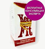 KeepFit - Капсулы для похудения КипФит