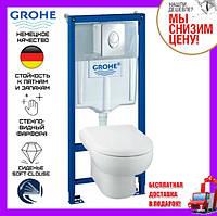 Комплект унитаз подвесной Grohe Solido Perfect 39191000 + инсталляция Grohe 4 в 1 38772001