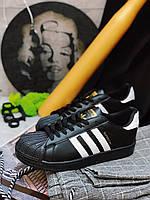 Скидка 35%  Кроссовки черные Adidas Superstar Black, фото 1