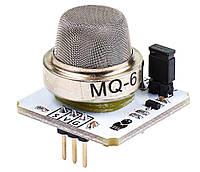 Датчик углеводородного газа MQ-6 (Troyka-модуль)