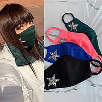 Маска защитная для лица женская многоразовая, фото 1