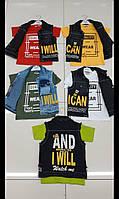 Футболки с джинсовыми жилетками для мальчиков 6-12 лет