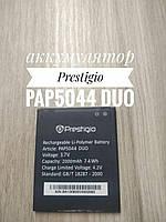 Аккумулятор Prestigio PAP5044 DUO