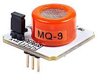 Датчик горючих газов MQ-9 (Troyka-модуль)