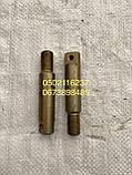 Палец (ось) регулировки подбарабанья  54-60150 Б механизма регулировки подбарабанья СК-5 комбайна НИВА, фото 2