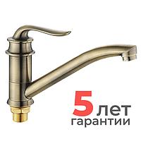 Смеситель для кухни ZERIX Z49219-2 ГАЙКА