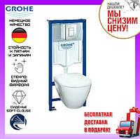 Комплект унитаз подвесной Grohe Solido Perfect 39186000 + инсталляция Grohe 4 в 1 38772001