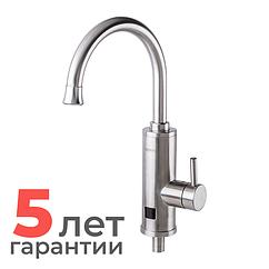 Смеситель водонагревательный ZERIX ELW04-E