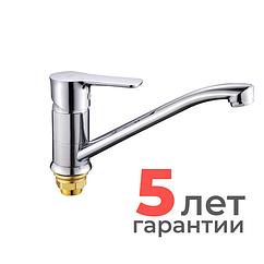 Смеситель для кухни ZERIX DYU 281 ГАЙКА