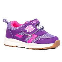 Кроссовки детские для девочки спортивные с супинатором и кожаной стелькой  (фиолетовые)