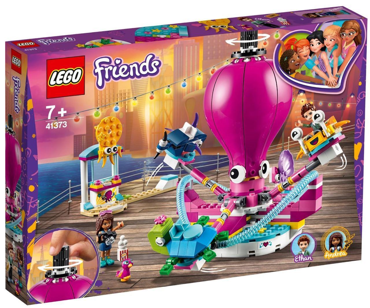 Lego Friends Аттракцион «Весёлый осьминог» 41373