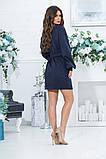 Короткое прямое платье с длинным рукавом из экозамши и поясом,  4 цвета, Р-р.46,48,50,52, Код 989В, фото 6