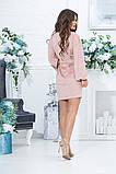 Короткое прямое платье с длинным рукавом из экозамши и поясом,  4 цвета, Р-р.46,48,50,52, Код 989В, фото 8