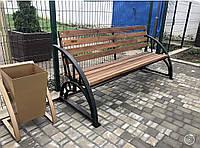 Скамейка деревянная садово-парковая «Веллар»