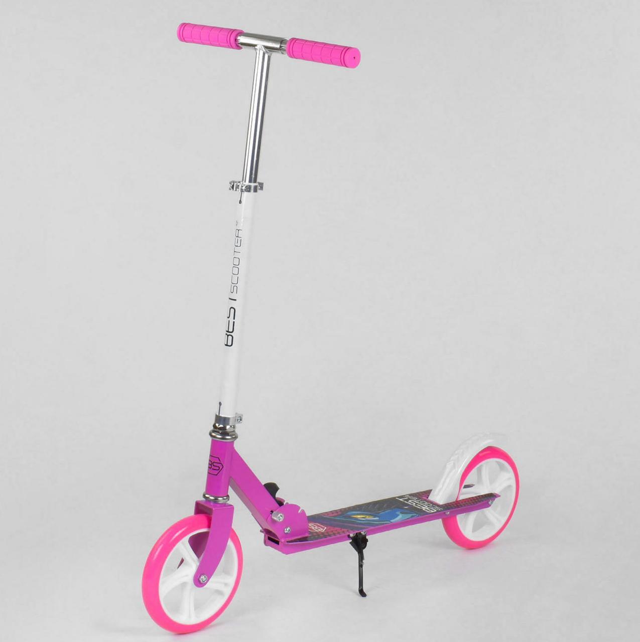 Самокат Best Scooter для дітей і дорослих арт. 54701
