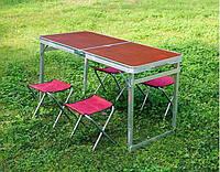 Стол УСИЛЕННЫЙ для пикника раскладной + 4 стула в чемодане. Коричневый