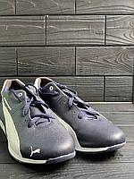 Мужские Кроссовик кожаные под PUMA , Cиние