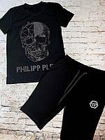 Детские шорты и футболка PHILIPP