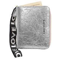 Женский кошелек Baellerry DR022 Silver с ремешком (3544-10241), фото 1