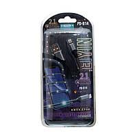 USB кабель Remax Proda PD-B14i Leiyin Lightning (1м, белый)