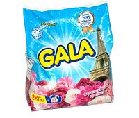 Стиральный порошок GALA автомат, 2 кг