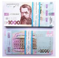 Сувенирные деньги 1000 гривен. Пачка подарочных гривен (80 шт.)