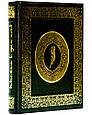 """Книга в шкіряній палітурці і подарунковому футлярі """"Тисяча і одна ніч"""", фото 3"""