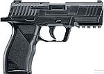 Пневматический пистолет Umarex UX MCP, фото 2