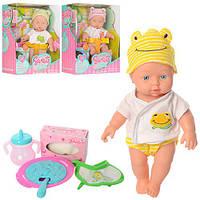 Детская кукла пупс беби борн: в наборе тарелочка, бутылочка, слюнявчик