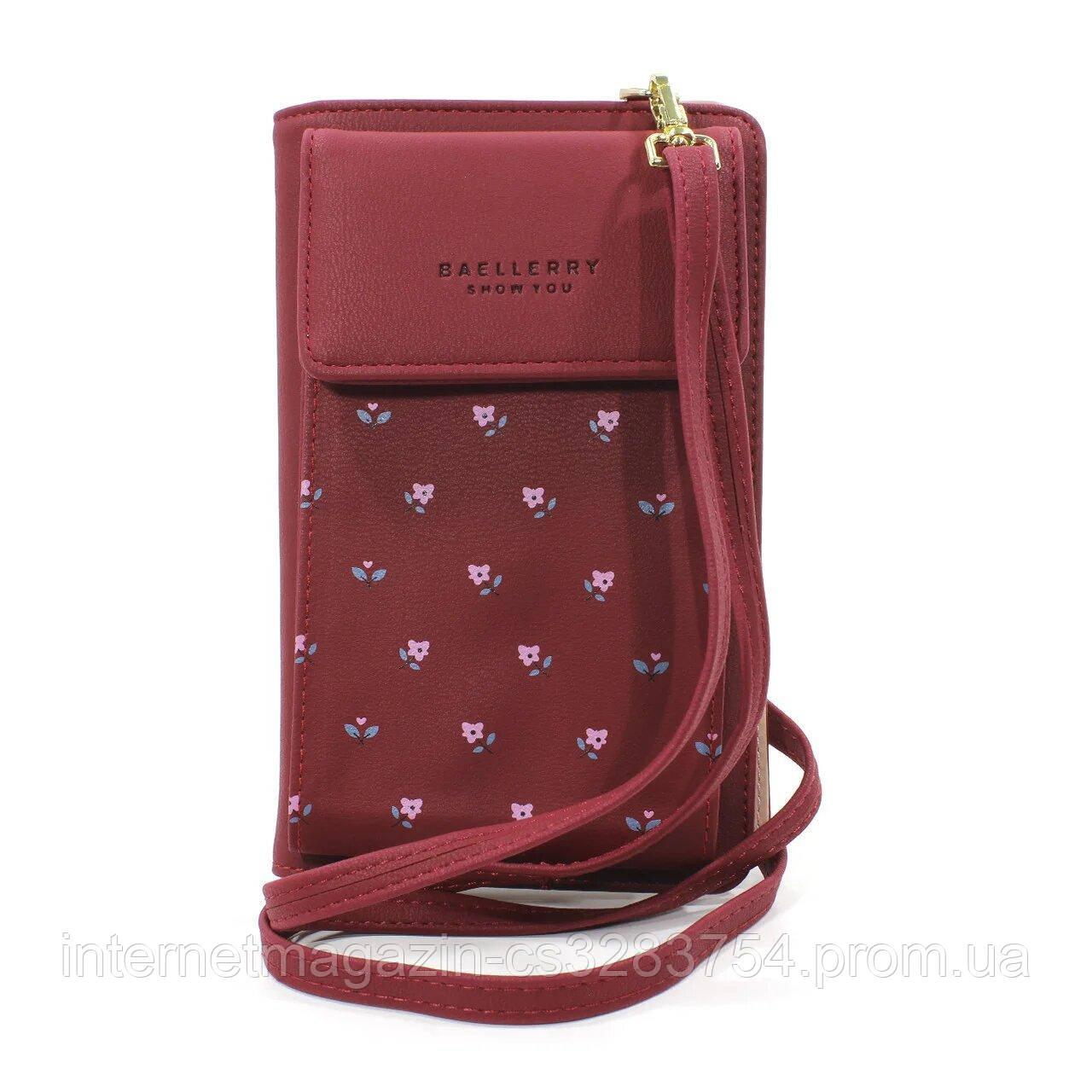 Женская кошелек-сумочка Baellerry N0103 Красный (4193-11930)