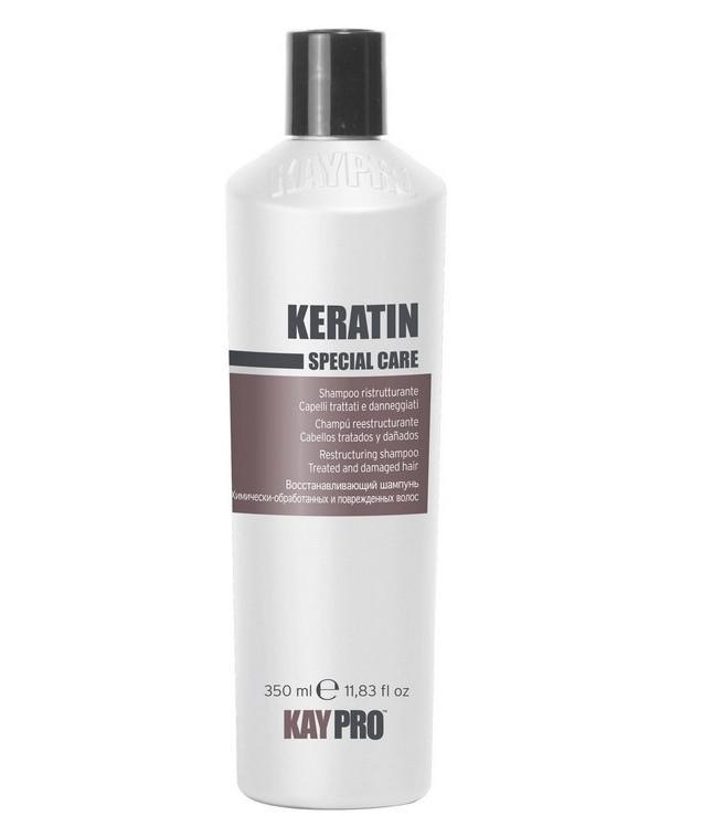 Шампунь с кератином KayPro Keratin Special Care (разлив) 150 г